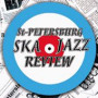 St. Petersburg Ska-Jazz Review — St. Petersburg Ska-Jazz Review